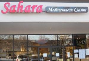 sahara_storefront (1)