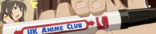 uk-anime-club-banner