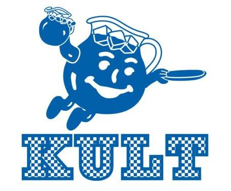 uk-ultimate-frisbee-logo