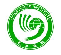 UK Confucius Institute